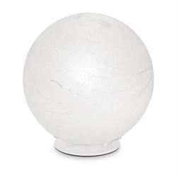 Настольная лампа Ideal Lux Carta TL1 D30 226057