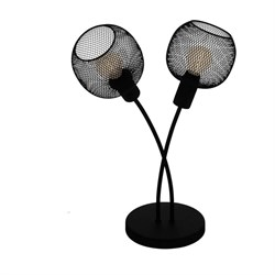 Настольная лампа Eglo Wrington 43376