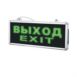 Подвесной светодиодный светильник Volpe ULR-Q411 1W UL-00002921