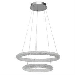 Подвесной светодиодный светильник Chiaro Гослар 11 498014202