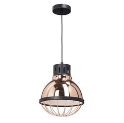 Подвесной светильник Vitaluce V5140/1S