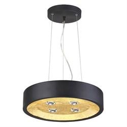 Подвесной светильник Odeon Light Glasgow 3875/4L