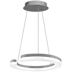 Подвесной светодиодный светильник Lightstar Unitario 763239