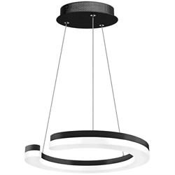 Подвесной светодиодный светильник Lightstar Unitario 763247