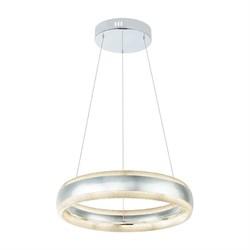 Подвесной светодиодный светильник Globo Tully 67839-24