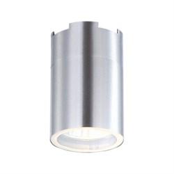Потолочный светодиодный светильник Globo Style 3202L