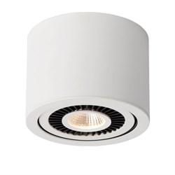 Потолочный светодиодный светильник Lucide Opax 33956/05/31