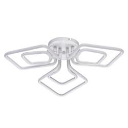 Потолочный светодиодный светильник De Markt Аурих 496016803