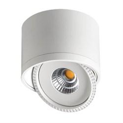 Потолочный светодиодный светильник Novotech Gesso 357584