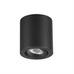 Потолочный светильник Odeon Light Tuborino 3568/1C