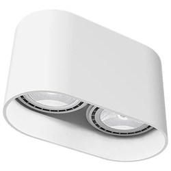Потолочный светильник Nowodvorski Oval 9241