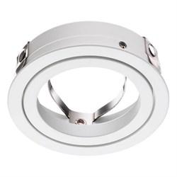 Кольцо крепежное Novotech Mecano 370458