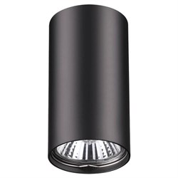 Потолочный светильник Novotech Pipe 370420