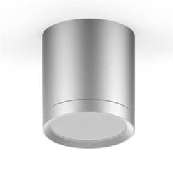 Потолочный светодиодный светильник Gauss Overhead HD019