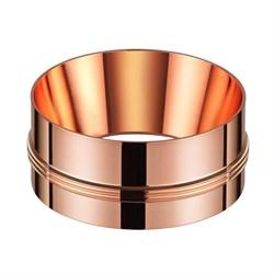 Кольцо декоративное Novotech Unite 370528