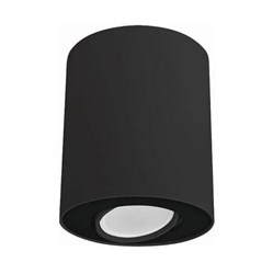 Потолочный светильник Nowodvorski Set 8900