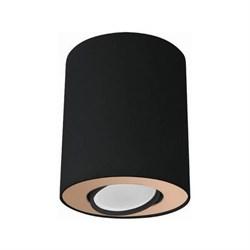 Потолочный светильник Nowodvorski Set 8901