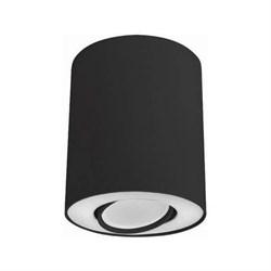 Потолочный светильник Nowodvorski Set 8903