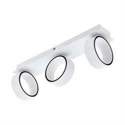 Потолочный светодиодный светильник Eglo Albariza 39586