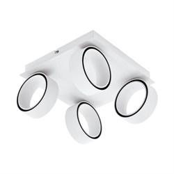 Потолочный светодиодный светильник Eglo Albariza 39587