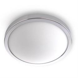 Потолочный светильник Sollux Solar SL.0035