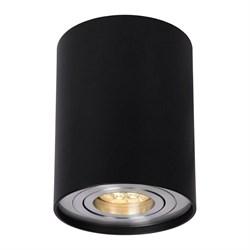 Потолочный светильник Lucide Tube 22952/01/30
