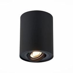 Потолочный светильник ST Luce ST108.417.01