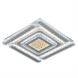 Потолочный светодиодный светильник Hiper Cassiopea H817-9