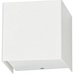 Настенный светильник Nowodvorski Cube 5266