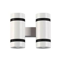 Настенный светодиодный светильник Odeon Light Binoled 3545/20LW