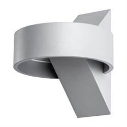 Настенный светодиодный светильник Arte Lamp Anello A1705AP-1GY