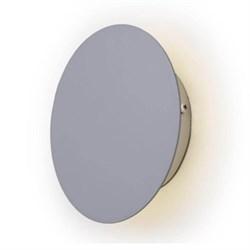 Настенный светодиодный светильник Favourite Signum 2219-1W