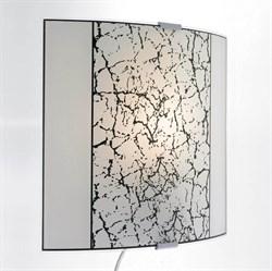 Настенный светильник Markslojd Jura 427644-474723