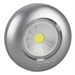 Настенный светодиодный светильник ЭРА Аврора COB SB-503 Б0031042