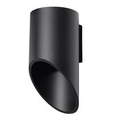 Настенный светильник Sollux Penne SL.0113