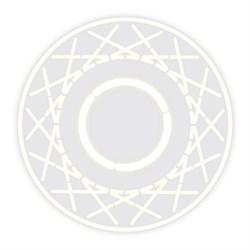 Настенный светодиодный светильник Eurosvet 40148/1 LED белый 4690389145384