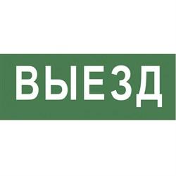 Пиктограмма ЭРА INFO-DBA-012 Б0048464