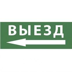 Пиктограмма ЭРА INFO-DBA-016 Б0048468