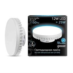 Лампа светодиодная Gauss GX70 12W 4100K матовая 131016212