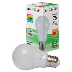 Лампа светодиодная Наносвет E27 10W 2700K матовая LE-GLS-10/E27/927 L162