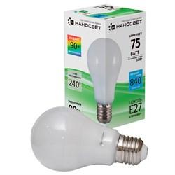 Лампа светодиодная Наносвет E27 10W 4000K матовая LE-GLS-10/E27/940 L163