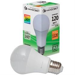Лампа светодиодная Наносвет E27 14W 2700K матовая LC-GLS-14/E27/927 L196