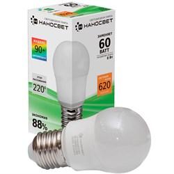 Лампа светодиодная Наносвет E27 8W 2700K матовая LE-P45-8/E27/827 L206