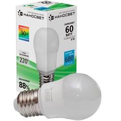 Лампа светодиодная Наносвет E27 8W 4000K матовая LE-P45-8/E27/840 L207