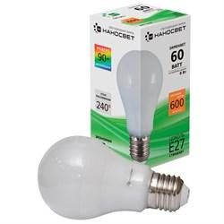 Лампа светодиодная Наносвет E27 8W 2700K матовая LE-GLS-8/E27/927 L160