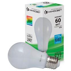 Лампа светодиодная Наносвет E27 8W 4000K матовая LE-GLS-8/E27/940 L161