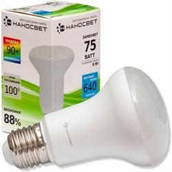 Лампа светодиодная рефлекторная Наносвет E27 8W 4000K матовая LE-R63-8/E27/940 L263