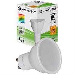 Лампа светодиодная Наносвет GU10 5W 3000K матовая LE-MR16A-50/GU10/930 L108