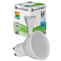 Лампа светодиодная Наносвет GU10 5W 4000K матовая LE-MR16A-50/GU10/940 L109