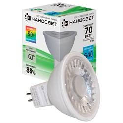 Лампа светодиодная Наносвет GU5.3 8W 4000K прозрачная LH-MR16-8/GU5.3/940 L281